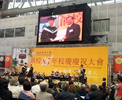 [Honor] The NTU Distinguished Alumni Award